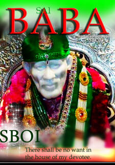 shirdi-sai-baba-photo