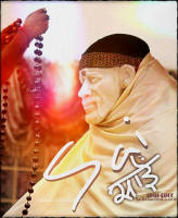 sai-saibaba-mala-garland-shirdi-baba-sainath-photo