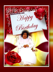 89th Birthday of Bhagawan Sri Sathya Sai Baba - Daily Wallpapers update!