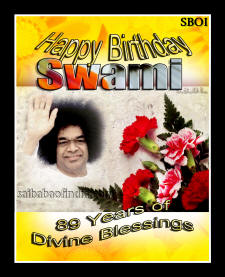 sathya Sai Baba Birthday Wallpapers