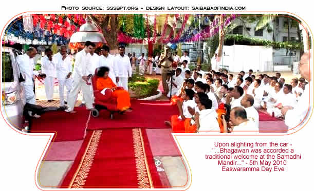 Bhagawan was accorded a traditional welcome at the Samadhi Mandir with Vedam and Bhajan troupes escorting Him to the venue. The entire area was spruced up and was covered with flowers and buntings heralding the auspiciousness of the occasion