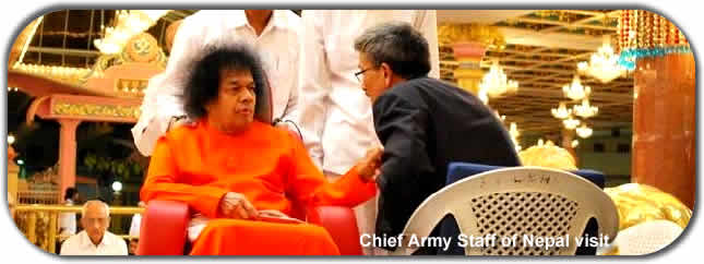 Thursday, Dec 17, 2009 - Chief Army Staff of Nepal visit