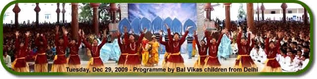 Tuesday, Dec 29, 2009 - Programme by Bal Vikas children from Delhi