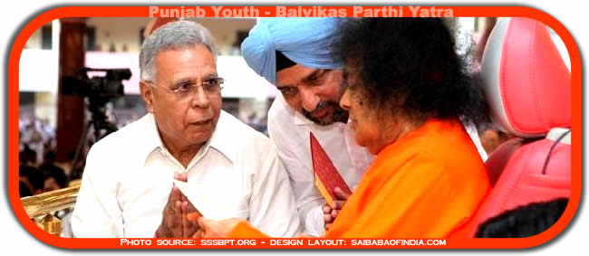 Sunday, Dec 06, 2009 - Punjab Youth - Balvikas Parthi Yatra