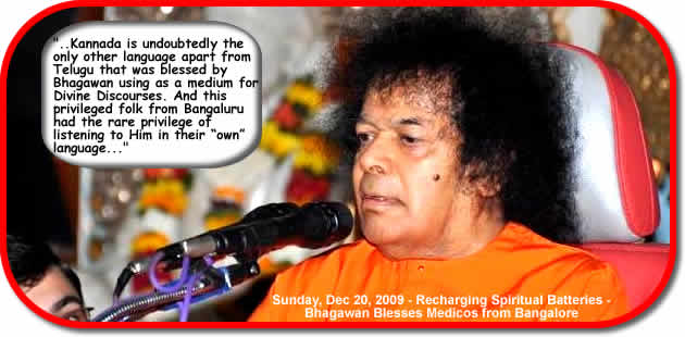 Sunday, Dec 20, 2009 - Recharging Spiritual Batteries - Bhagawan Blesses Medicos from Bangalore
