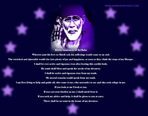 Shirdi-baba-eleven-assurances-quotes-wallpaper