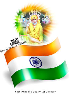 26th-jan-republic-day-of-india-bhagawan-sai-baba-shirdi