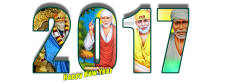 Sai Baba Facebook Cover -  Happy New Year 2017