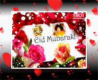 Eid Mumbarak - Happy Eid - Greetings - sai baba