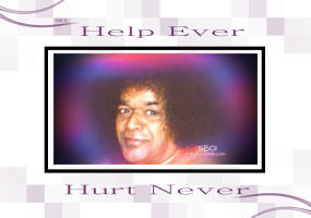 help-ever-hurt-never-sathya-sai-baba-photo-quote