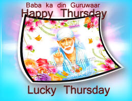 lucky-thursday-baba-ka-din-SAB-KA-MALIK-EK-SRI-SHIRDI-SAI-BABA