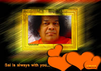 photo-frame-sri-sathya-sai-baba-swami