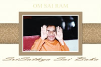 sri-sathya-sai-baba-greetings