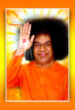 om sai ram blessings-sri-sathya-sai-baba-wallpaper-grace