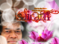 SAIRAM SRI SATHYA SAI BABA LOOKING THRU OUR SOUL