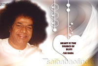 loving-and-smiling-god-sri-sathya-sai-baba