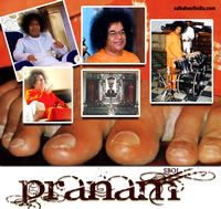 SRI SATHYA SAI BABA PRANAM - Pranam Sai Ram - I bow with deep respects to the all-loving, all-powerful and omnipresent Bhagawan. I offer my infinite love at your lotus feet accept my Pranam... My activity, my love, and my mind are at Your service.