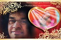 sri-sathya-sai-baba-wallpaper-photo-image-bhagawan-sboi