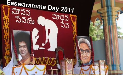 Friday, May 6, 2011 - Easwaramma Day