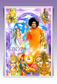 "‎""I often tell you not to identify even me with this particular body. You do not understand. You call me by only one name and believe I have only one form, but there is no name I do not bear and there is no form which is not mine."" - BABA"