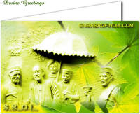 SHIRDI SAI BABA DESIGN NEW YEAR GREETING CARDS  - Free Download - Christmas cards with Sai Baba theme