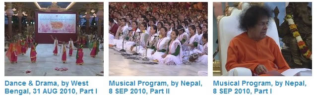 Musical program by Nepal