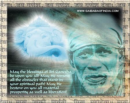 ganesha_chathurthi_greeting_cards - sai_baba & ganesha