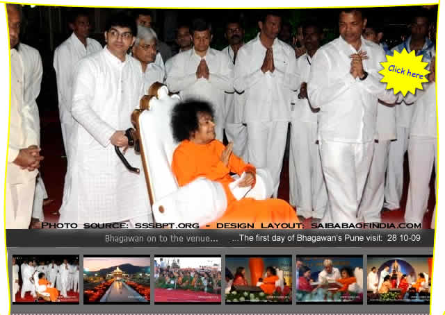 sathya-sai-baba-the-first-day-of-bhagawas-pune-visit-28oct2009