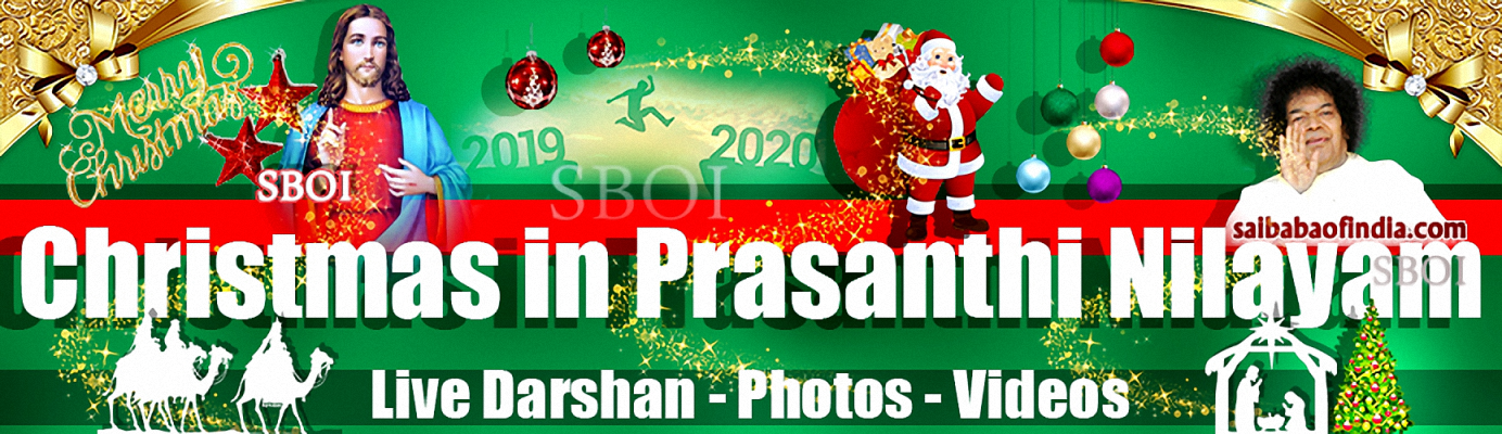 Christmas in Prasanthi Nilayam - jesus sathya sai baba xmas photos videos