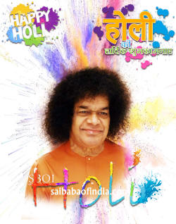 sathya-sai-baba-happy-holi-greeting-cards-sboi