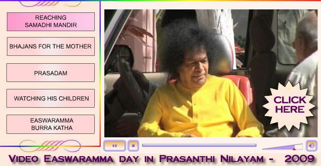 sai_baba_video_Easwaramma_day_2009