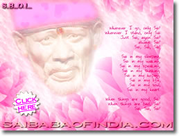 Shirdi Sai Baba -  Prayer Wallpaper download