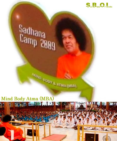 mba_mind_body_atma