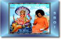 sai_baba_wallpapers sri-ganesha-sathya-sai-baba-wallpaper