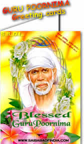 Shirdi Sai- Guru Poornima  Greeting cards download wallpapers