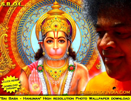 Sai-Baba-Hanuman-Download-Wallpaper