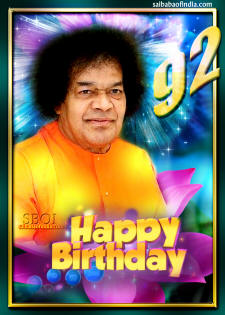 92nd Birthday of Bhagawan Sri Sathya Sai Baba -