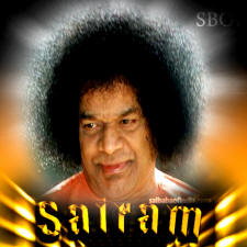 sairam-sathya-sai-baba-text-photo