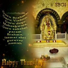 shirdi-sai-baba-happy-guruwar-thursday