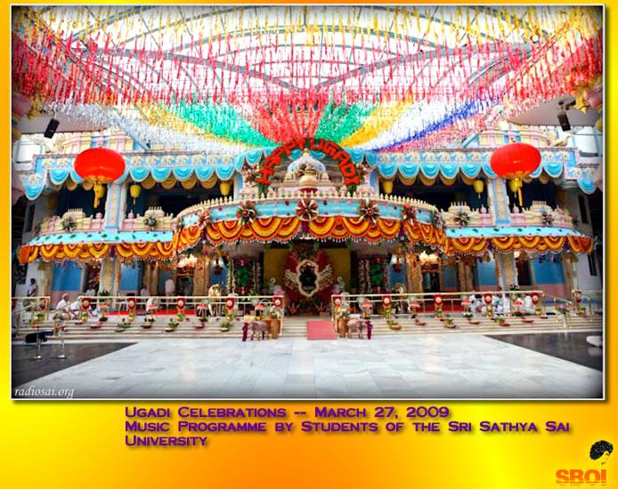 Ugadi 2009 Darshan Report From Prasanthi Nilyam