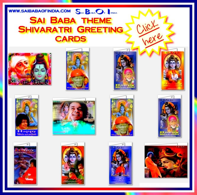 sai_baba_shivatri_greeting_cards - Click & download