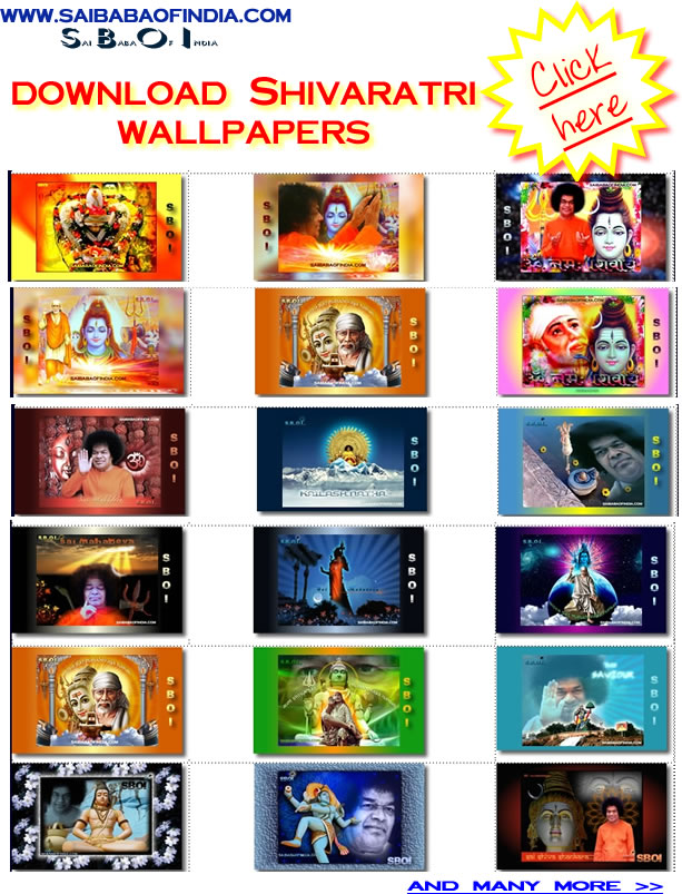 sai-baba-shivaratri-wallpapers