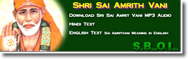 sai-amrit-vani-hindi-english-audio-mp3-cd-download